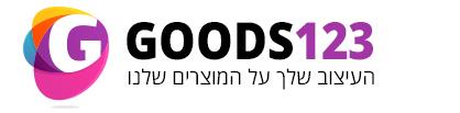 Goods123