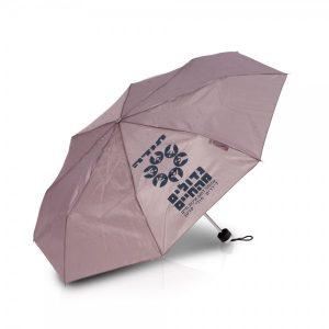 מיוסיקל - מטריה מתקפלת | ציוד לחורף | צידניות | ציוד לטיולים | ציוד לחיילים